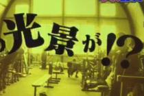 ten-gym導入マシンがテレビ取材に!