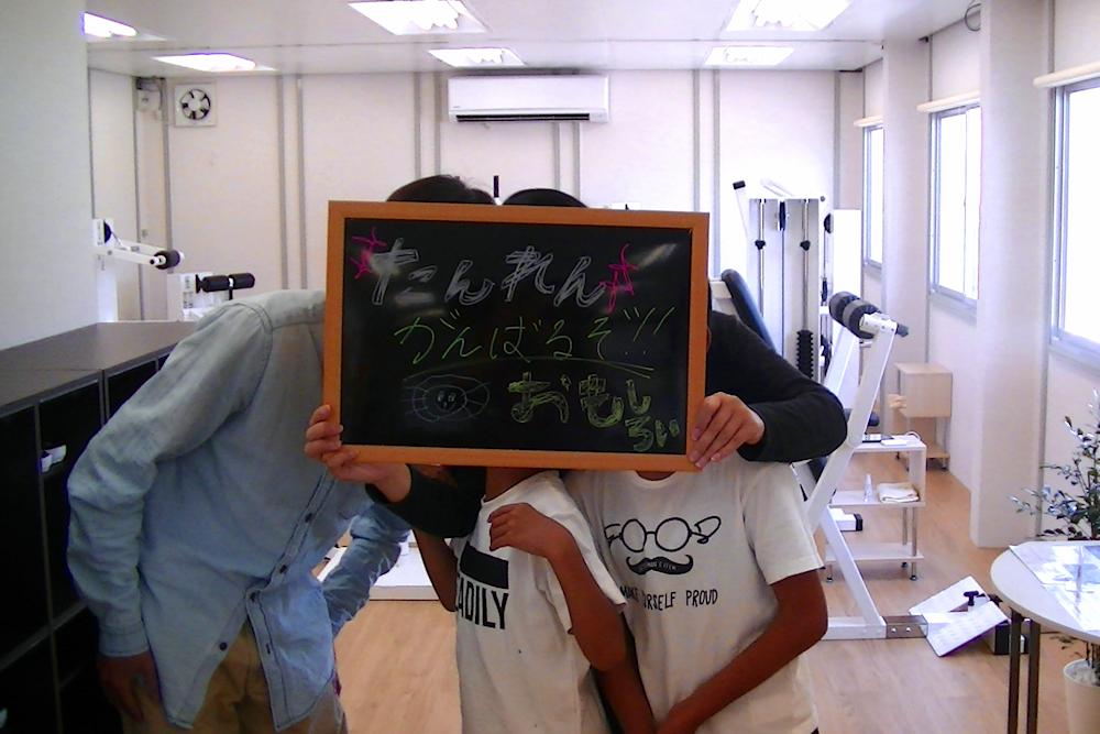 愛知高浜のコンディショニングジムten-gym